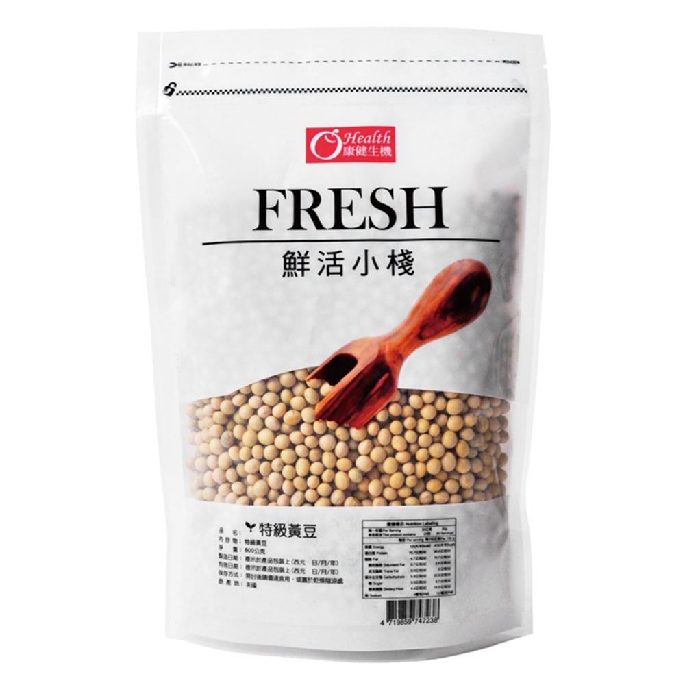 康健生機 特級黃豆(600g)