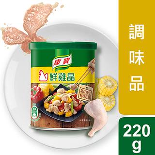 康寶鮮雞晶(220g)