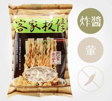 阿舍食堂 客家板條[炸醬] (5包入)