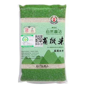 池農有機白米1kg