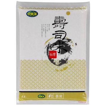 中興壽司米1.5KG(CNS一等)