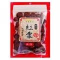茂喜進口嚴選商品-無籽紅棗150g/包(調理用)