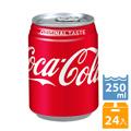 可口可樂250ml(24入)x5箱