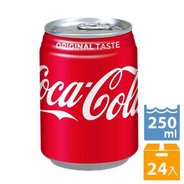 可口可樂250ml(24入)x12箱