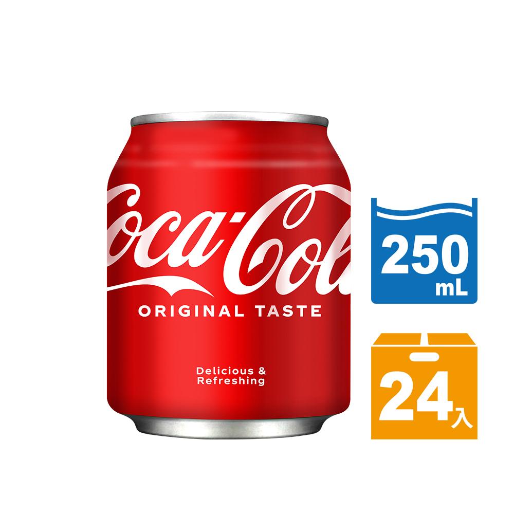 可口可樂250ml(24入)