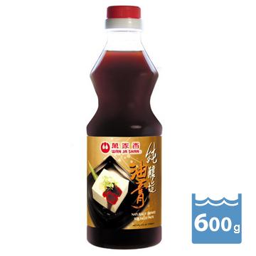《萬家香》純釀造油膏(600g)