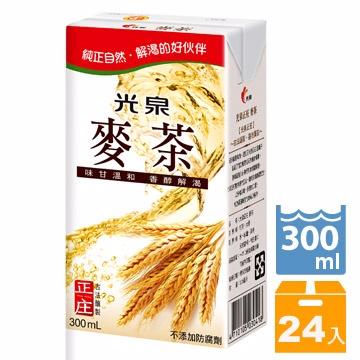 《光泉》麥茶300ml(24入/箱)