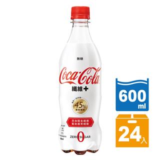 可口可樂 纖維+ 寶特瓶600ml (24入x3箱)