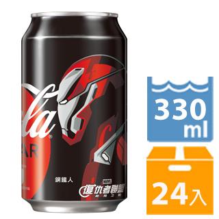 可口可樂 Zero 易開罐330ml (24入/箱)-漫威英雄版