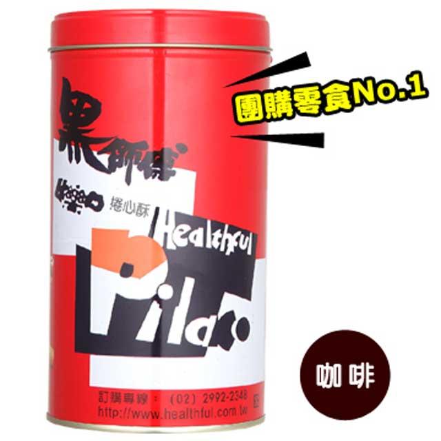 黑師傅捲心酥-咖啡 (400g)