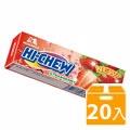 《森永》嗨啾草莓口味 (20入/盒)