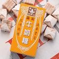 【森永】牛奶糖-原味(50g/盒)