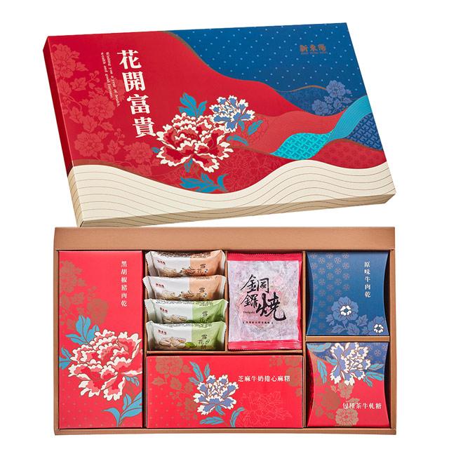 【新東陽】花開富貴禮盒1號x10