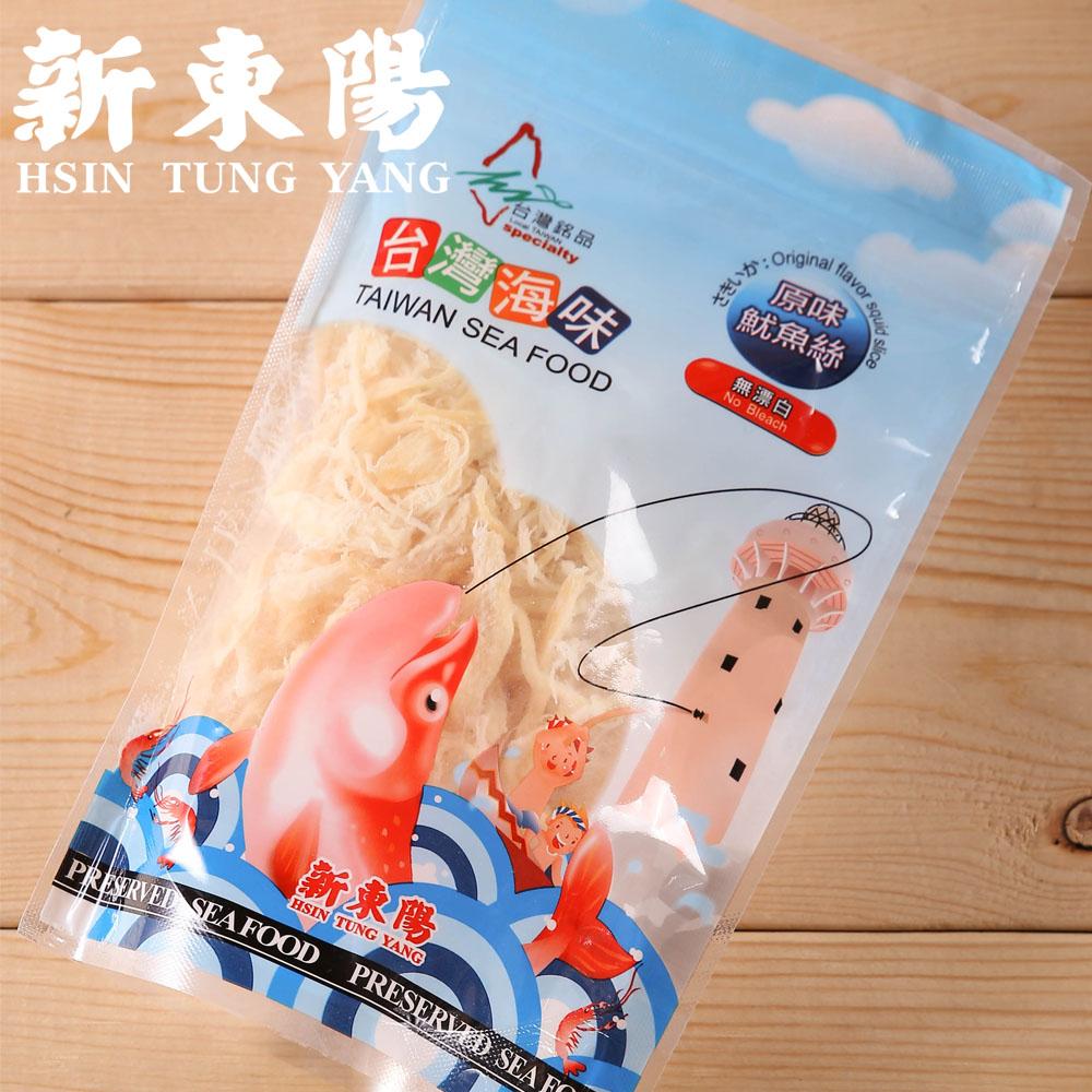 【新東陽】台灣海味-原味魷魚絲100g