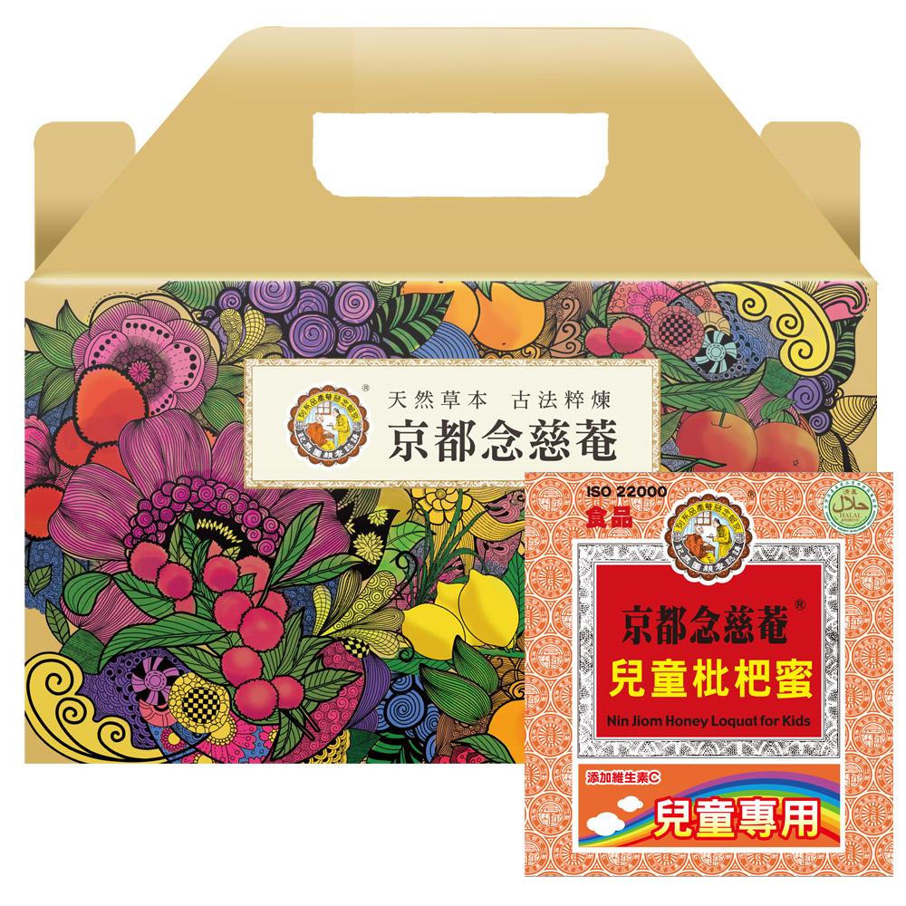 【京都念慈菴 】兒童枇杷膏禮盒組(4盒)
