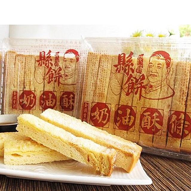 【花蓮縣餅】菩提餅舖 奶油酥條(原味) 300g (蛋奶素)