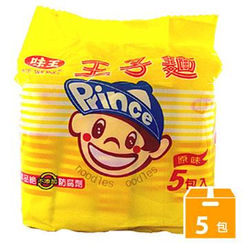《味王》王子麵-原味(5包/袋)x5包