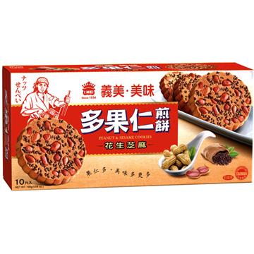 義美美味多果仁煎餅-花生芝麻(160g x5盒)