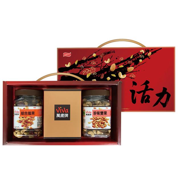 萬歲牌年節限定-活力堅果禮盒(2罐)
