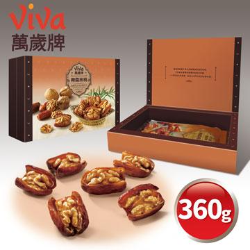 萬歲牌年節限定-椰棗核桃禮盒(360g/盒)
