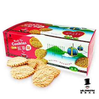 強森先生:阿薩姆紅茶酥餅 (100g/盒)