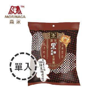 森永黑糖黑芝麻牛奶糖 (袋裝)-100g x1入