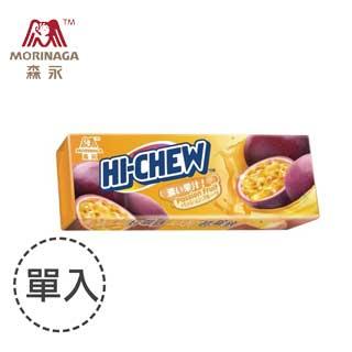 森永嗨啾軟糖(百香果口味)-35g x1入