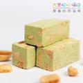 【大黑松小倆口】綠茶牛軋糖(320g)x10包