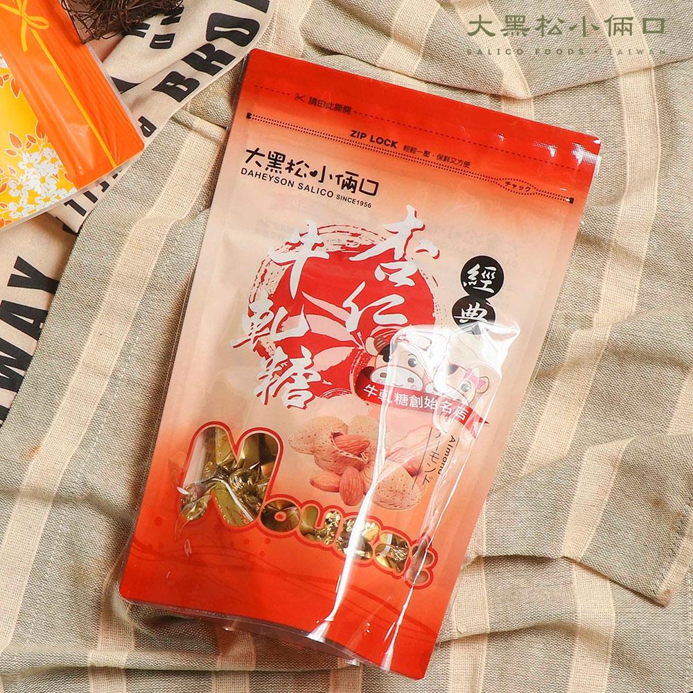 【大黑松小倆口】手工杏仁牛軋糖(250g)x3包