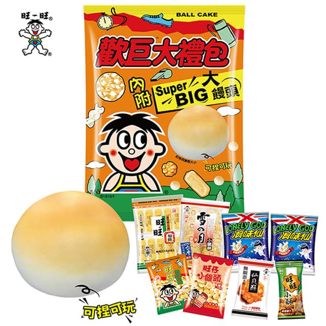【旺旺】歡巨大禮包-Super BIG大饅頭(綜合零嘴餅乾) 440gx2