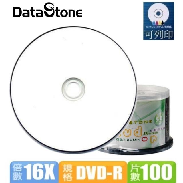 DataStone A級 珍珠白滿版 16X DVD-R 可印片(100片)