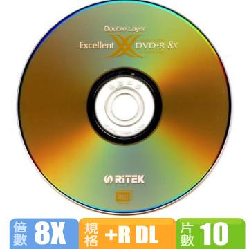 Ritek錸德 8X DVD+R DL 8.5GB 單面雙層10P布丁桶