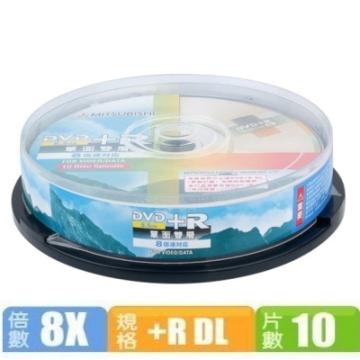 三菱AZO染料三菱 8X DVD+R DL 8.5GB 單面雙層 桶裝 (10片)