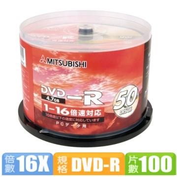 三菱AZO染料三菱 國際版 16x DVD-R 4.7GB 燒錄片 100片