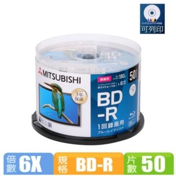 三菱 MITSUBISHI 日本限定版三菱 MITSUBISHI 日本限定版 藍光 BD-R 25GB 6X 珍珠白可噴墨燒錄片50片
