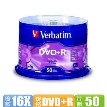 Verbatim 威寶 藍鳳凰 16X DVD+R 燒錄片(50片)