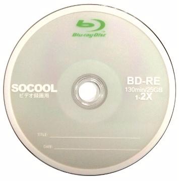 SOCOOL BD-RE 2X 25G 1片裝