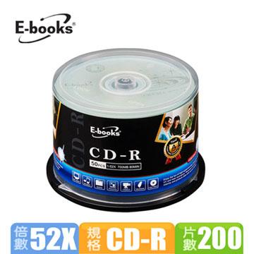 E-books 國際版 52X CD-R 200片桶
