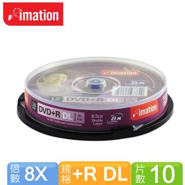 Imation DVD+R 8X DL (10片裝)