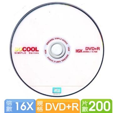 限量送TDK 耳機SOCOOL DVD+R 16X 200片裝