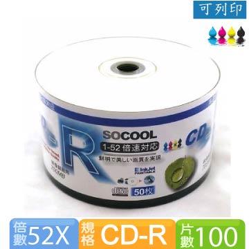 SOCOOL CD-R 相片式亮面可印 100片裝