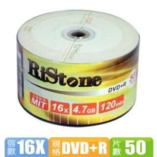 RiStone 日本版  16X DVD+R  裸裝 (50片)