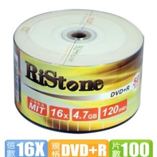 RiStone 日本版  16X DVD+R  裸裝 (100片)