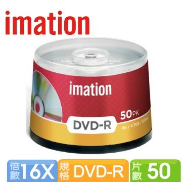 Imation DVD-R 16X (50片裝)
