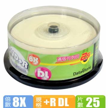 DataStone 8XDVD+R DL 滿版可印 桶裝 (25片)