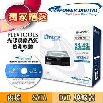 PLEXTORPX-891SAF 電競首選 內接 DVD光碟燒錄機