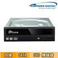 PLEXTOR PX-891SAF 電競首選 內接DVD光碟燒錄機(工業包)