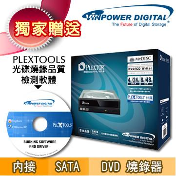 PLEXTOR  PX-891SAF PLUS  PRO級 內接 DVD光碟燒錄機