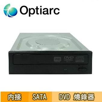OPTIARC NON-STOP!OPTIARC AD-5290S 內接 DVD 光碟燒錄機+影音防拷燒錄軟體