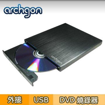 髮絲紋鋁合金.堅固耐用archgon 超薄8X外接DVD燒錄機MD-8102S-U2(黑色)
